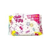 濕紙巾 Hello Kitty 20抽純水濕紙巾包-白【文具e指通】