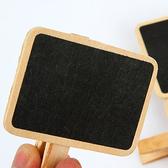 ◄ 生活家精品 ►【P109】小黑板木夾子 學生用品 設計 辦公用品 創意 文具 重點 多功能