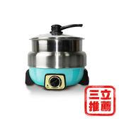 YAMAKAWA 304不鏽鋼全能料理鍋-電電購