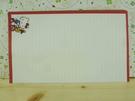 【震撼精品百貨】Hello Kitty 凱蒂貓~大便條-騎木馬