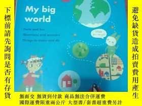 二手書博民逛書店My罕見big world(我的大世界) Facts and f