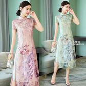 旗袍 夏季新款蕾絲旗袍女清新淡雅年輕款中國風改良時尚少女洋裝·夏茉生活