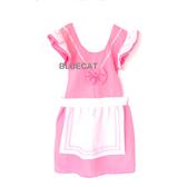 【BlueCat】甜美粉白圍裙 成人圍裙