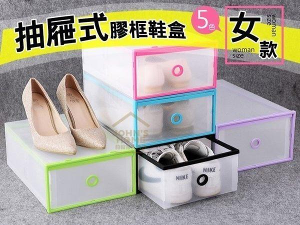 約翰家庭百貨》【SA252】透明抽屜式膠框鞋盒女款 DIY組合式鞋盒 整理箱 置物盒 4色