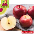 果之家 紐西蘭空運櫻桃小蘋果4粒管裝500gx3管