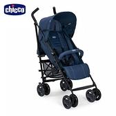 chicco-London 輕便推車-熱浪藍