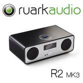 Ruark R2 MK3 藍芽 Hi-Fi 音響 支援 WiFi無線 可聽 FM收音機 Spotify播放 藍牙音箱