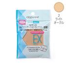 日本境內貨 Cezanne 塞尚 絲漾高保濕防曬粉餅 EX2 補充蕊 (不含粉撲)