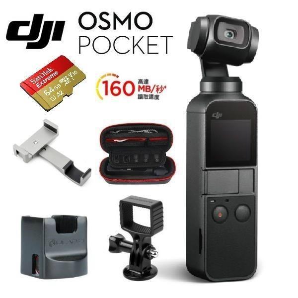 3C LiFe DJI OSMO Pocket 口袋 三軸 雲台 相機+