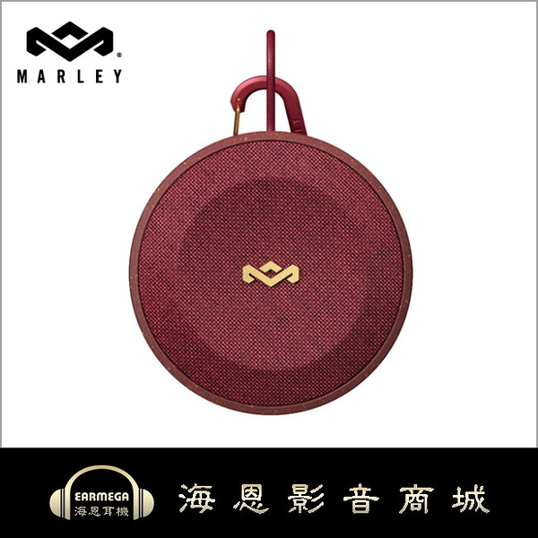 【海恩數位】Marley No Bounds 無線防水藍牙喇叭 堅持卓越音效 打造完美工藝 紅色