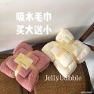 *jelly bubble*韓國ins冬天需要的珊瑚絨實用吸水浴巾贈送毛巾 【優樂美】