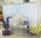 蚊帳宿舍上鋪單人床學生女寢室床幔0.9m床防塵一體式兩用下鋪床簾