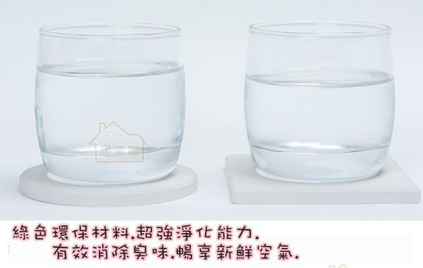 【居美麗】純色硅藻土杯墊 吸水杯墊 珪藻土杯墊 居家生活 速乾杯墊 矽藻土 圓形杯墊