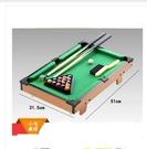 8折免運 檯球桌兒童迷你小桌球大號美式家用黑8標準花式木制桌面親子WY