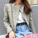 外套-S-3XL騎式風格純色拉鍊雙邊口袋修身顯瘦皮衣外套Kiwi Shop奇異果0920【SZZ9792】