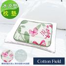 棉花田 印花酷涼冷凝枕墊萬用墊-3款可選(30x45cm)花語