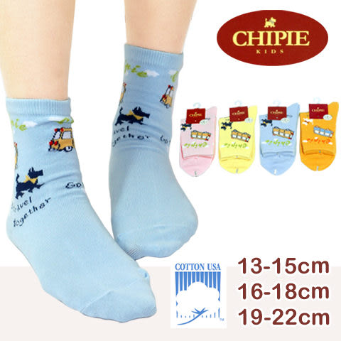 童襪 學生襪 CHIPIE 優質棉襪系列 專櫃款 車車 PUPPY 休閒童襪