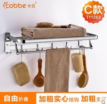 毛巾架不銹鋼304雙層折疊浴巾架衛生間五金挂件浴室置物架