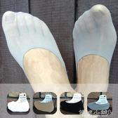 男性絲襪 隱形襪短襪男式冰絲襪超薄款防臭襪子白色低幫男襪吸汗男船襪 傾城小鋪