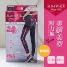 BONJOUR日本製 SLIM WALK Beau-Acty(提臀)美腿壓力褲 E.【ZS643-6S3】I.