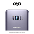 QinD SAMSUNG Galaxy S8 / S8 Plus 鏡頭玻璃貼 9H硬度 奈米吸附