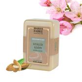 法鉑~天然草本杏仁乳油木草本皂250公克/塊