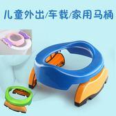 兒童便攜馬桶寶寶旅行折疊式坐便器男女車載便攜馬桶圈LX