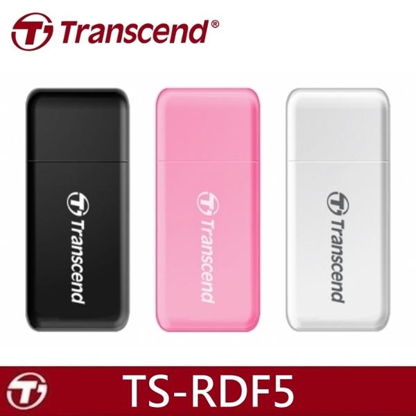 【免運費+贈收納盒】創見 讀卡機 F5 TS-RDF5 USB3.1 多功能 USB讀卡機X1◆可支援512GB記憶卡◆
