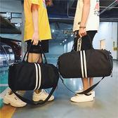 鞋位健身包旅行包女手提正韓短途行李包運動旅遊包男大容量旅行袋  快速出貨