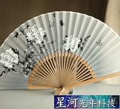 扇子 熱銷6寸女扇日本和風扇子竹柄折扇真絲布扇夏季扇 牡丹花蝴蝶 星河光年