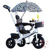 兒童三輪車大號腳踏車童車1--3-5歲寶寶手推車自行車充氣輪小孩車XW(1件免運)