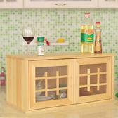 超薄餐邊櫃現代簡約簡易實木小碗櫃廚房菜櫃家用餐廳北歐宜家中式-享家生活館 IGO
