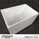 【台灣吉田】06230A-120 可坐式壓克力獨立浴缸