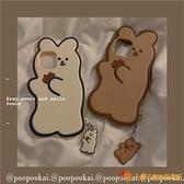 可愛吃餅干熊12/11pro/max蘋果8plus/iphone7手機殼xr軟xs夜市量販【小獅子】