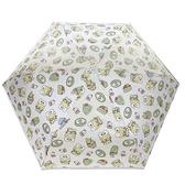 小禮堂 大眼蛙 折疊傘 (綠點心款) 4901610-76700