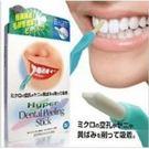 日本COGIT齒美人-潔牙美齒橡皮擦(2...