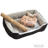 狗窩四季通用小型中型大型犬寵物貓窩泰迪冬天保暖寵物狗狗用品床 中秋特惠