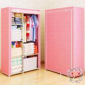 衣櫃家裏人單人布衣櫃小號簡易鋼管加固折疊學生宿舍布藝組裝衣櫃衣櫥 XW全館免運