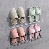 浴室拖鞋架衛生間壁掛墻上置物架廁所門后鞋掛免打孔拖鞋掛架鞋架 限時八五折