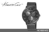 【時間道 】【Kenneth Cole。KC】低調優雅三眼紳士錶 –黑面米蘭帶 (KC10031472)免運費