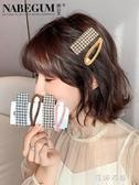 髮飾發夾女韓國ins甜美邊夾發卡一字夾簡約發飾仙女森系超仙頭發夾 蓓娜衣都