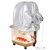 家禾康熏蒸足浴盆全自動按摩洗腳盆電動加熱泡腳機深桶家用足療器QM『櫻花小屋』