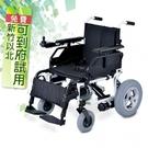來而康 NOVA 電動輪椅 Caneo ...