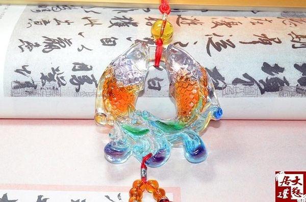 汽車掛件古法琉璃雙魚臨門