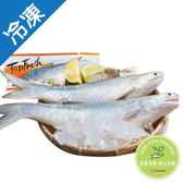 【肉質細緻】午仔魚 - 200G/包【愛買冷凍】
