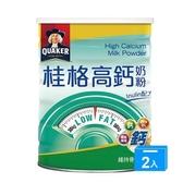 桂格高鈣奶粉INULIN配方 1500Gx2【愛買】