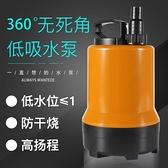 森森不銹鋼潛水泵高揚程魚缸超靜音過濾循環底吸泵換水魚缸低吸泵 樂事館新品