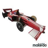 澳洲 Makedo 美度扣 紙箱創意 - 賽車