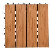 塑木地板30x30cm 棕 9入