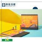 2022年《微距水果》三角桌曆(1本/組) 全蔬菜油油墨印刷|台灣製造|企業贈禮|日曆|月曆|週曆